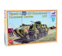 Bronco - Type 63-2 APC