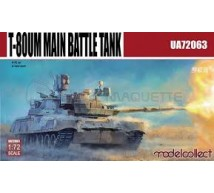 Model collect - T-80UM1