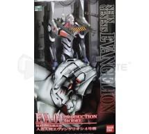 Bandai - Evangelion EVA-04 (0058670)