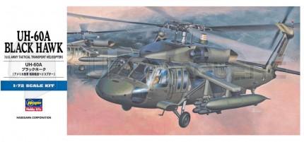 Hasegawa - UH-60A Black hawk