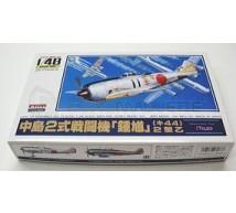 Arii - Ki-44 Tojo