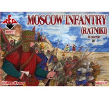 Red box - Moscow infantry 16e S (set 1)
