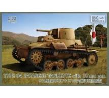 Ibg - Type 94 & 37mm gun