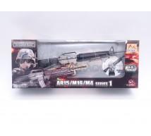 Easy Models - M16 1/3