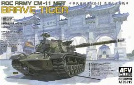 Afv club - ROC CM-11 MBT