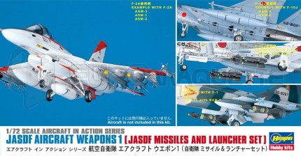 Hasegawa - Missiles & supports
