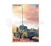 Model collect - 54K6E Baikal ADCP