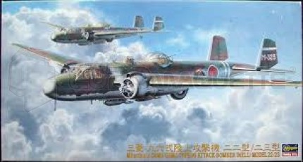 Hasegawa - G3M2/3 Nell Type 96