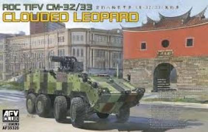 Afv club - ROC CM-32/33 Clouded Leopard