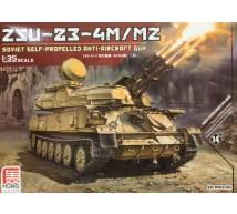 Hong - ZSU-23-4M/MZ