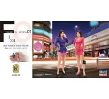 Hasegawa - Japanese girls (x2)
