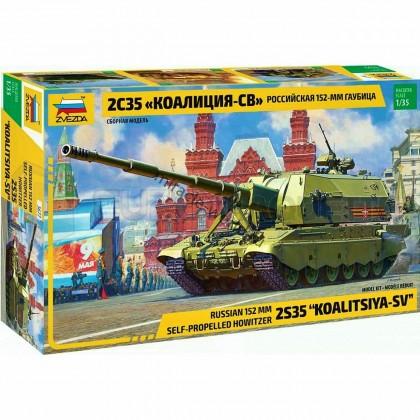 Zvezda - 2S35 Koalitsiya