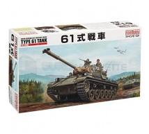 Fine molds - Type 61 tank