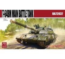 Model collect - T-64BM