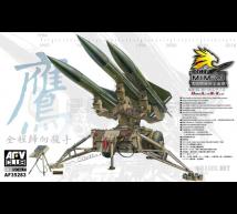 Afv club - Hawk MIM-23