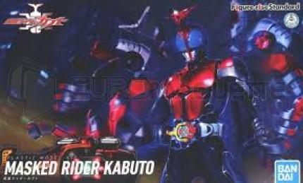 Bandai - Masked Rider Kabuto (5057063)
