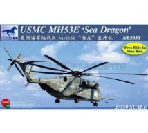 Bronco models - MH-53E 1/350
