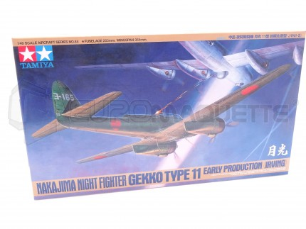 Tamiya - Gekko Type 11 Early