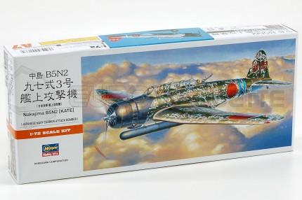 Hasegawa - B5N 2