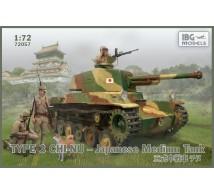 Ibg - Type 3 Chi-Nu