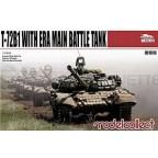 Model collect - T-72B1 & ERA
