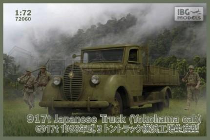Ibg - Ford G917