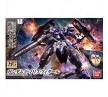 Bandai - HG Gundam Vidar (0212193)