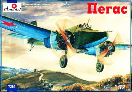 A model - Pegas WWII