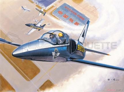 Trumpeter - L-39C Albatros