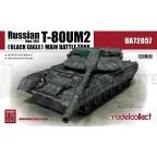 Model collect - T-80UM2 Black Eagle