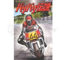 Hasegawa - Yamaha YZR 500 R Anderson