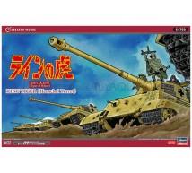 Hasegawa - King Tiger Henschel (Creator works)