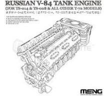 Meng - V-84 engine for T-72