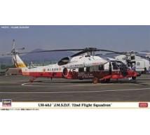 Hasegawa - UH-60J JMSDF