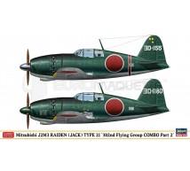 Hasegawa - Combo J2M3 Raiden