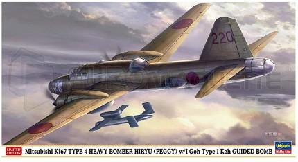 Hasegawa - Ki-67 & guided bomb