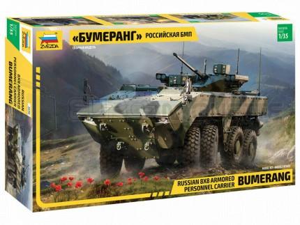 Zvezda - 8x8 Bumerang APC