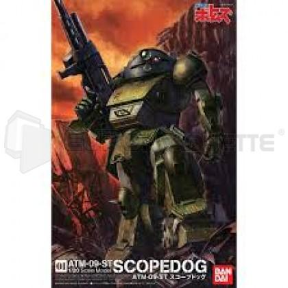 Bandai - ATM-09-ST Scopedog (0149841)