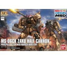Bandai - HG Zaku Half Cannon (0219767)