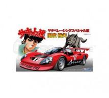 Fujimi - Dino Manga Yatabe RS