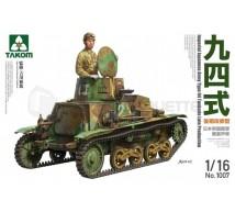 Takom - IJA Type 94 1941 late