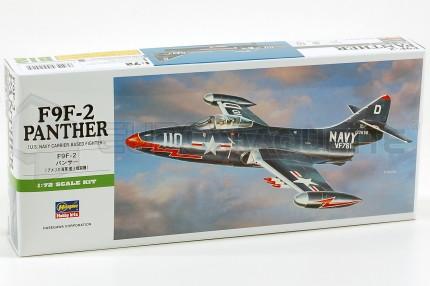 Hasegawa - F9F-2 Panther