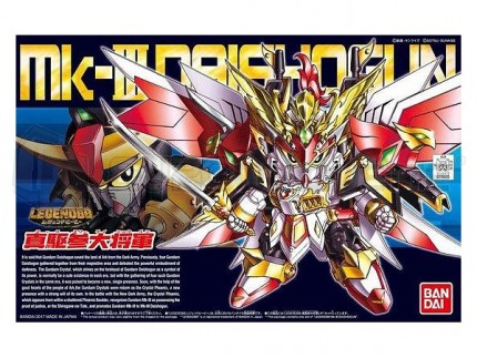 Bandai - SD LegendMk III Daishogun (0215635)