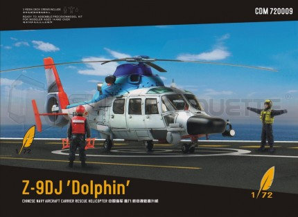 Dream model - Z-9DJ Dolphin  & detail set and rescue team