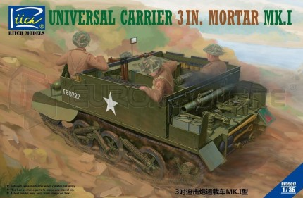 Riich models - Universal carrier & mortar