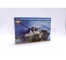 Hobby boss - PLL05 120mm SPMH