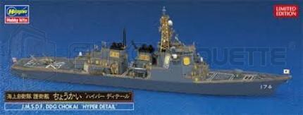 Hasegawa - JMSDF DDG Shokai & detail set