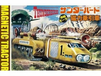 Aoshima - Thunderbird recovery vehicle