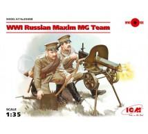 Icm - Russian Maxim MG team WWI