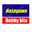 maquettes Hasegawa